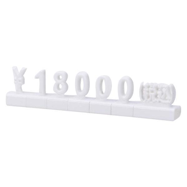 プレミアプライサーセット ホワイト 60590WHT「他の商品と同梱不可/北海道、沖縄、離島別途送料」