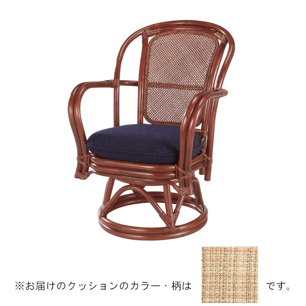 今枝ラタン 籐 シーベルチェア 回転椅子 ブルース A-230MD「他の商品と同梱不可/北海道、沖縄、離島別途送料」