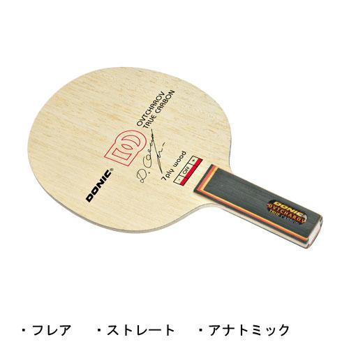 【代引不可】DONIC 卓球ラケット オフチャロフ トゥルーカーボン BL145「他の商品と同梱不可/北海道、沖縄、離島別途送料」