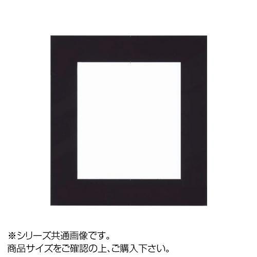 大額 5000 色紙額 ガラストップフレーム 8×9寸 ブラックゴールド「他の商品と同梱不可/北海道、沖縄、離島別途送料」