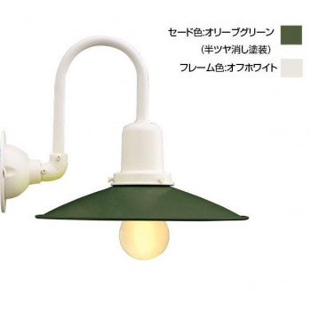 リ・レトロランプ オリーブグリーン×オフホワイト RLS-1「他の商品と同梱不可/北海道、沖縄、離島別途送料」