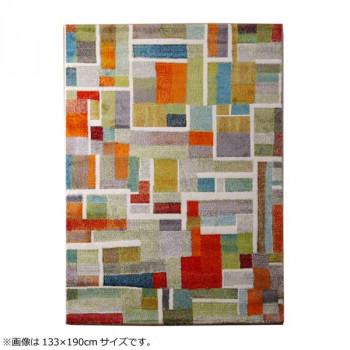 トルコ製 ウィルトン織カーペット 『エデン RUG』 約133×190cm 2334419「他の商品と同梱不可/北海道、沖縄、離島別途送料」