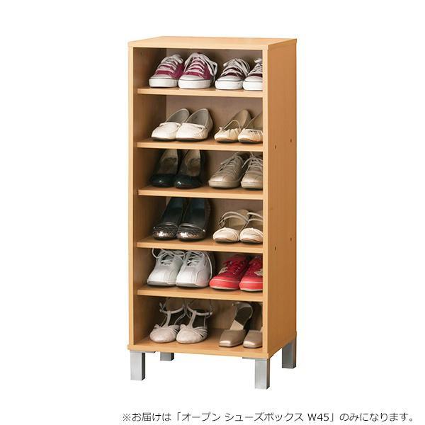 【代引不可】オープン シューズボックス W45 ナチュラル 26089「他の商品と同梱不可/北海道、沖縄、離島別途送料」