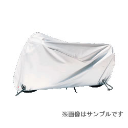 ARADEN アラデン カーケア ボディーカバー バイク用 KBB-2 【NFR店】
