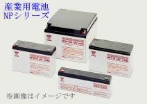 GSYUASA バッテリー NP電池 NP2.3-12
