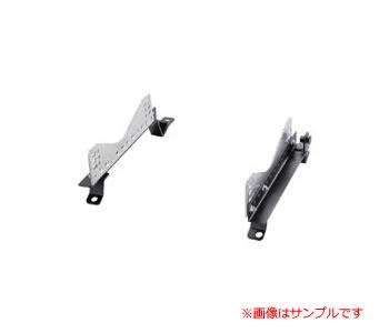 BRIDE/ブリッド シートレール FXタイプ 運転席側 D083FX 【NFR店】