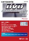 carrozzeria カロッツェリア カーナビ オプション ロム CNDV-2700 【NFR店】