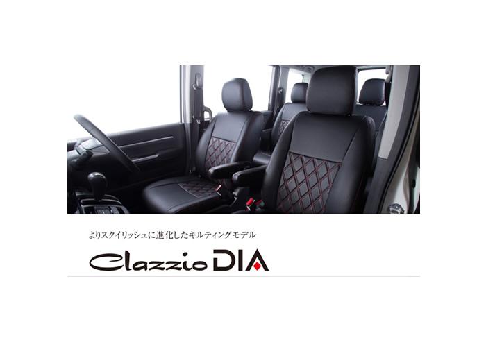 Clazzio クラッツィオ シートカバー DIA ダイア トヨタ ヴォクシ―(福祉車両) 品番:ET1566