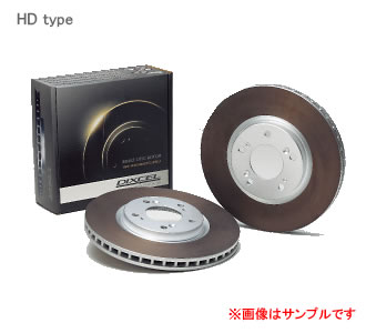 DIXCEL ディクセル ブレーキローター HD フロント HD3310422Sホンダ ライフ JA4 97/4~98/9 【NFR店】