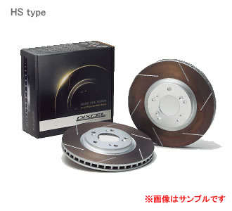 DIXCEL ディクセル ブレーキローター HS リア HS3355002Sホンダ NSX NA2 96/11~ 【NFR店】