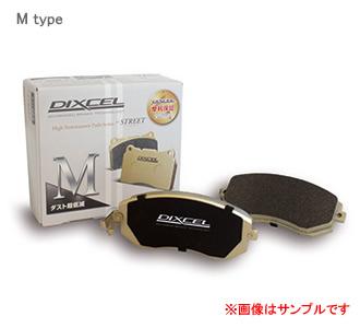 DIXCEL ディクセル ブレーキパッド タイプM リア M1451681 スバル トラヴィック 1800~2200 01/08~01/10 XM182/220 リヤ LUCAS 【NFR店】