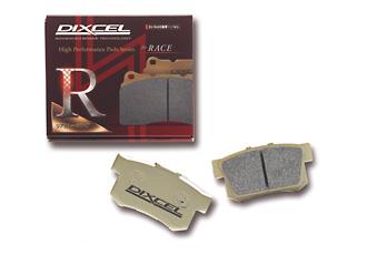 DIXCEL ディクセル ブレーキパッド タイプRD リア RD325248 スバル インプレッサ 2000 02/11~07/06 GDA GGA GGB C型~ A/B型 【NFR店】