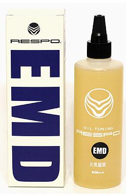 RESPO レスポ EMD RO-1000P 6缶 【NFR店】