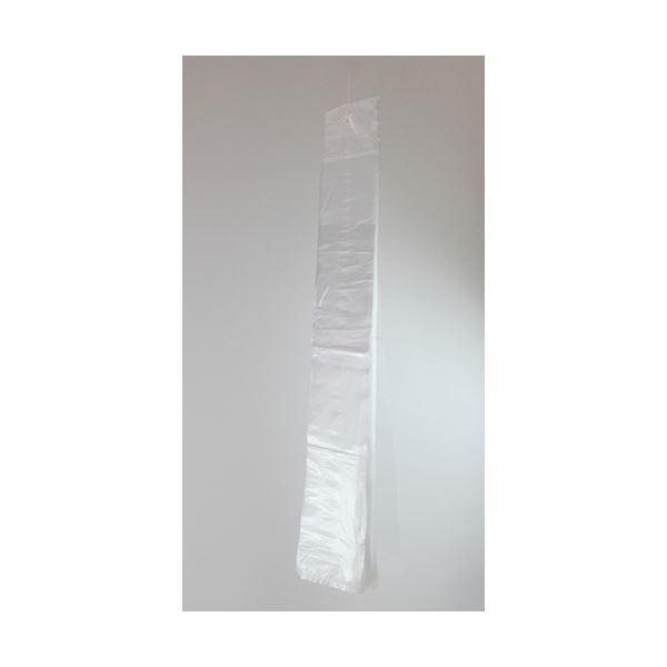 ◇テラモト 傘袋 HD(5000枚入) UB-988-014-0 5000枚※他の商品と同梱不可