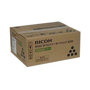 ◇【純正品】 リコー(RICOH) トナーカートリッジ ECトナーカートリッジ 型番:4200 印字枚数:6000枚 単位:1個※他の商品と同梱不可