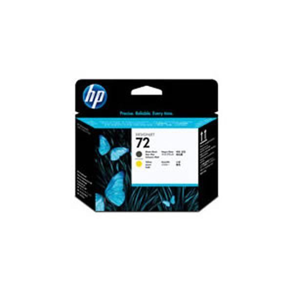 ◇【純正品】 HP インクカートリッジ/トナーカートリッジ 【C9384A HP72 MBK ブラック】 ※他の商品と同梱不可