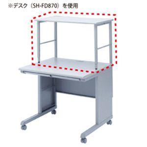◇サンワサプライ 高耐荷重サブテーブル SH-FDLS80※他の商品と同梱不可