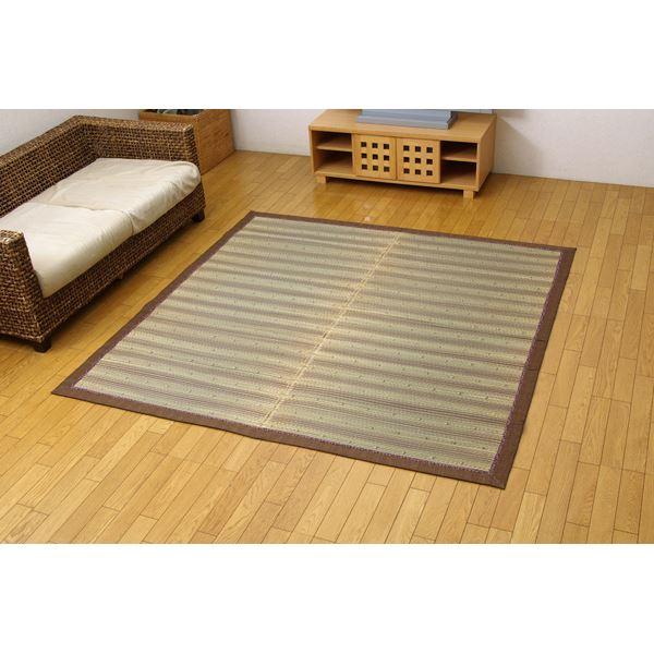 ◇い草ラグカーペット 『D×京物語』 ブラウン 約191×300cm(裏:不織布)※他の商品と同梱不可