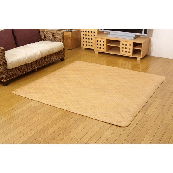 ◇インドネシア産 籐あじろ織りカーペット 『宝麗』 176×176cm※他の商品と同梱不可