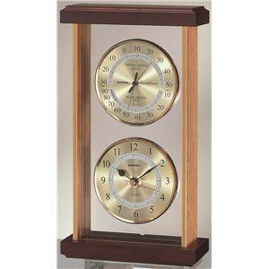 ◇スーパーEX温・湿度・時計 EX-742※他の商品と同梱不可