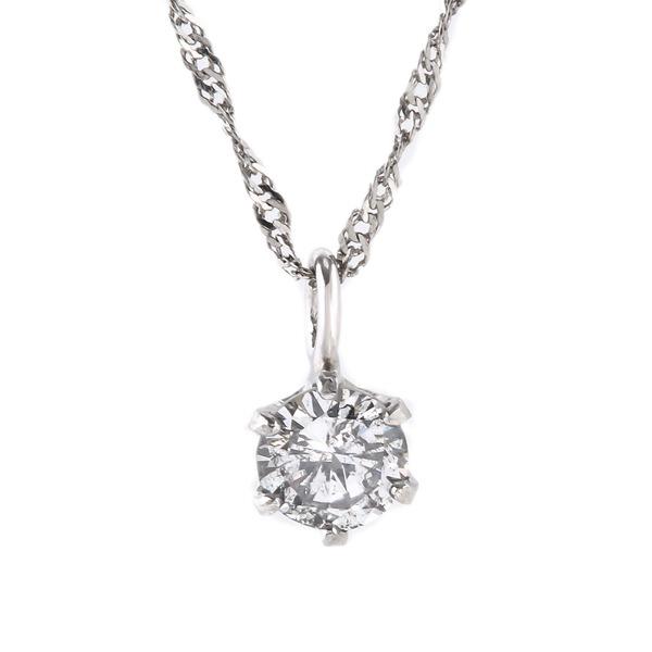 ◇レディース ネックレス 純プラチナ ダイヤモンド 一粒 0.1c tペンダント※他の商品と同梱不可