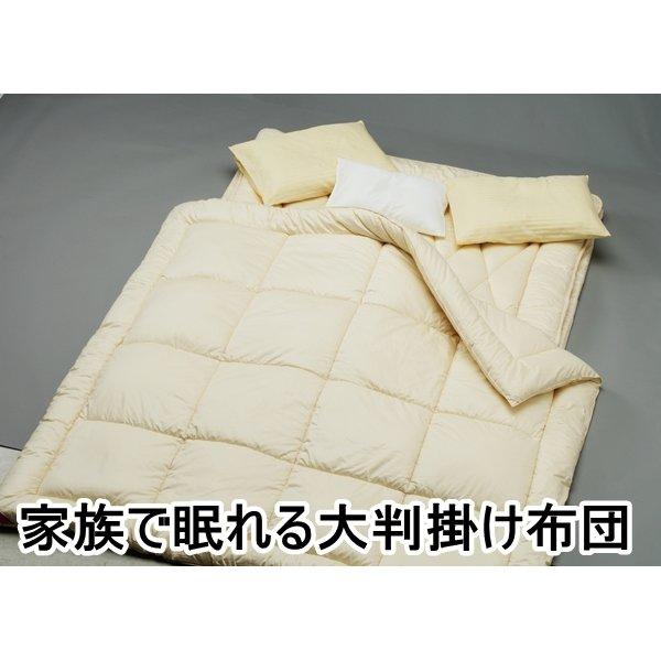 ◇家族で眠れる大判掛け布団 ワイドサイズ アイボリー 綿100% 日本製※他の商品と同梱不可