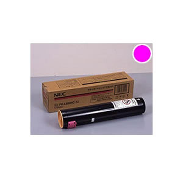 ◇【純正品】 NEC エヌイーシー トナーカートリッジ 【PR-L9800C-12 M マゼンタ】※他の商品と同梱不可