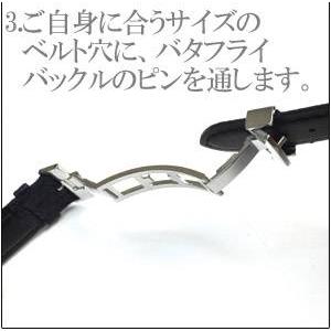 ◇腕時計用パーツ バタフライバックル3サイズセット レディース用※他の商品と同梱不可