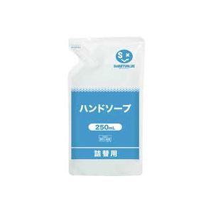 ◇(業務用50セット)ジョインテックス ハンドソープ 250mL N206J※他の商品と同梱不可
