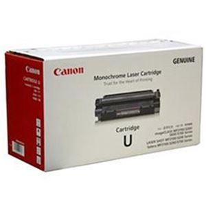 ◇純正品 キヤノン(Canon) トナーカートリッジ 型番:カートリッジU 単位:1個※他の商品と同梱不可