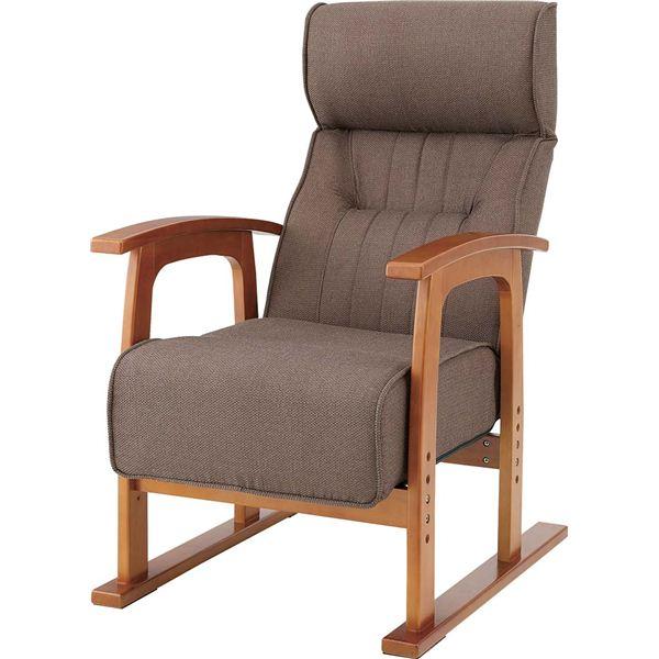 ◇リクライニングチェア (クレムリン キング高座椅子) 首部リクライニング/高さ調節 THC-106BR ブラウン※他の商品と同梱不可