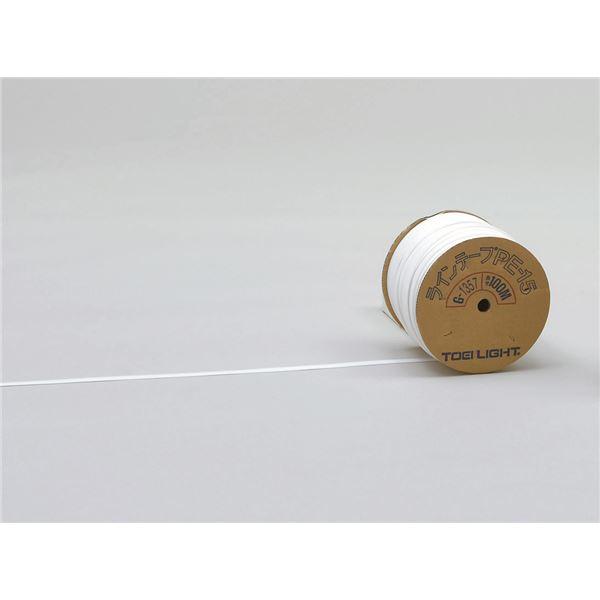◇TOEI LIGHT(トーエイライト) ラインテープPE15/100 G1357※他の商品と同梱不可