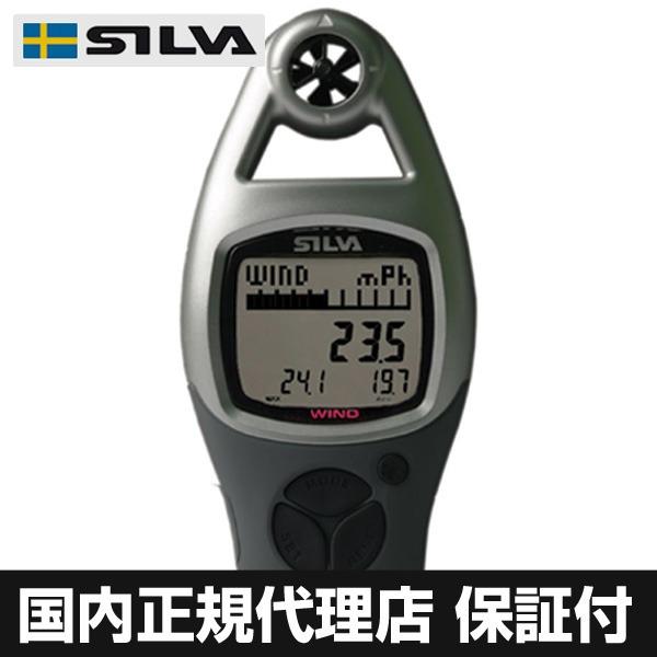 ◇SILVA(シルバ) ADC ウインド 風速計 【国内正規代理店品】 55250※他の商品と同梱不可