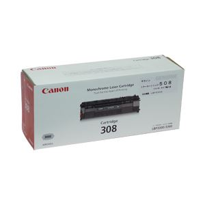 ◇キヤノン(Canon) トナーカートリッジ 型番:カートリッジ508タイプ輸入品 印字枚数:2500枚 単位:1個※他の商品と同梱不可