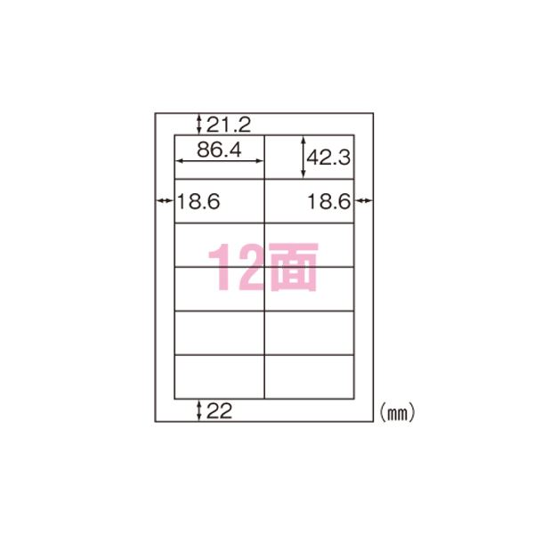 ◇ヒサゴ カルバッシュ マルチプリンタラベル A4判 500枚入 FSCK881 500枚※他の商品と同梱不可