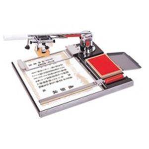 ◇プッシュタンプ捺印器 PS-001※他の商品と同梱不可