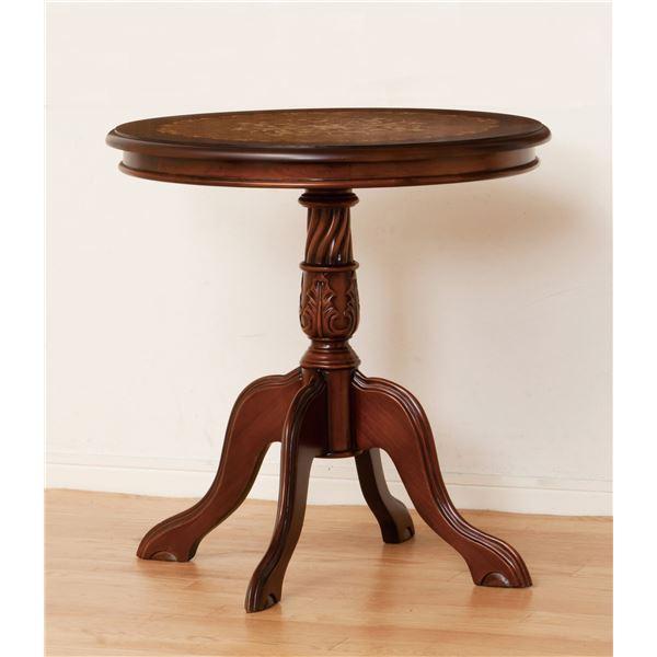 ◇ラウンドテーブル/サイドテーブル 【直径60cm 丸型】 木製 『マルシェ』 アンティーク調 【完成品】※他の商品と同梱不可