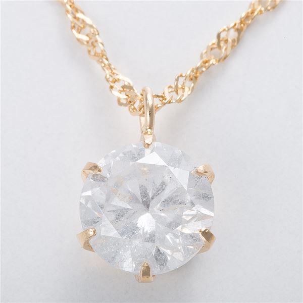 ◇K181ctダイヤモンドペンダント/ネックレススクリューチェーン