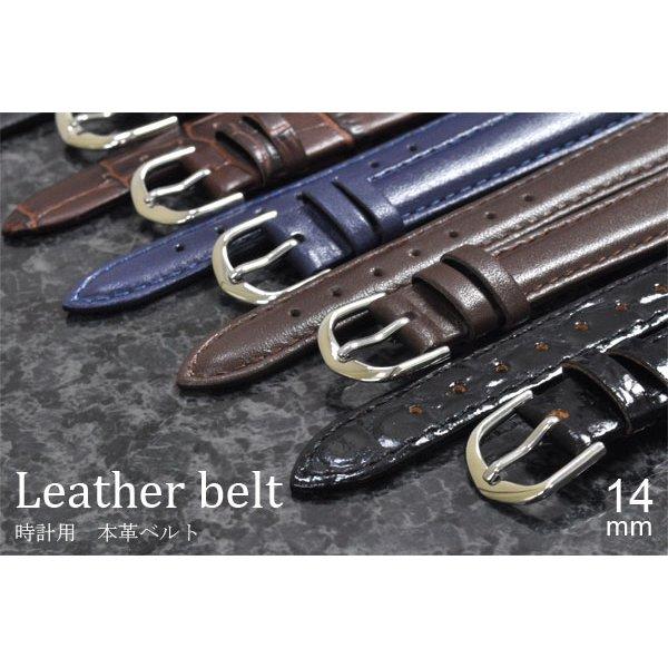 ◇【2本セット】腕時計レザーバンド幅14mm本革ベルト 型押しブラック※他の商品と同梱不可