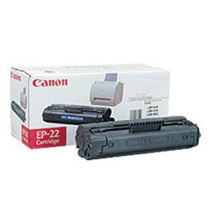 ◇純正品 キヤノン(Canon) トナーカートリッジ 型番:EP-22 印字枚数:2500枚 単位:1個※他の商品と同梱不可