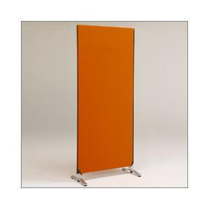 ◇ジップリンク ZIP LINK II H161.5cmタイプ W70cm オレンジ※他の商品と同梱不可