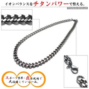 ◇チタン製キヘイネックレス 幅 7.0mm/長さ 60cm※他の商品と同梱不可