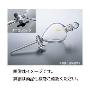 ◇(まとめ)丸型分液ロート(普通摺合) 200ml【×3セット】※他の商品と同梱不可