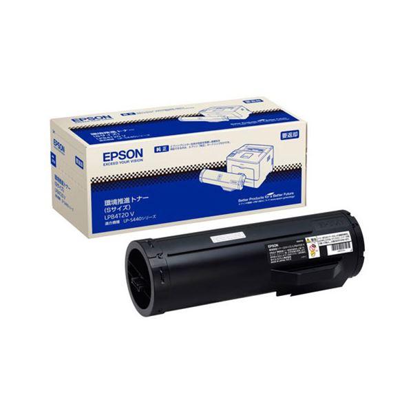 ◇エプソン 環境推進トナーカートリッジ ブラック LPB4T20V※他の商品と同梱不可
