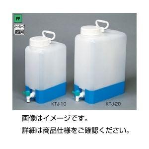◇(まとめ)角型テーパージャー KTJ-20【×3セット】※他の商品と同梱不可