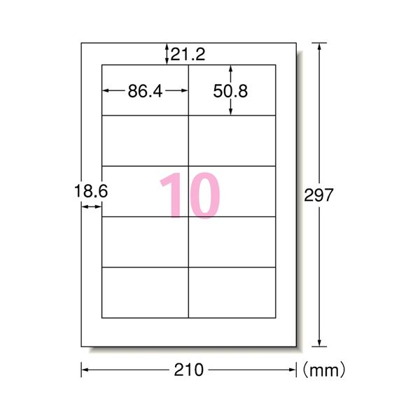 ◇(まとめ) エーワン スーパーエコノミーシリーズ プリンター用ラベル A4 10面 86.4×50.8mm L10AM500 1箱(500シート) 【×5セット】※他の商品と同梱不可
