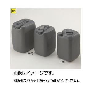 ◇(まとめ)危険物収納缶(UNマーク取得) 正角 13L【×3セット】※他の商品と同梱不可