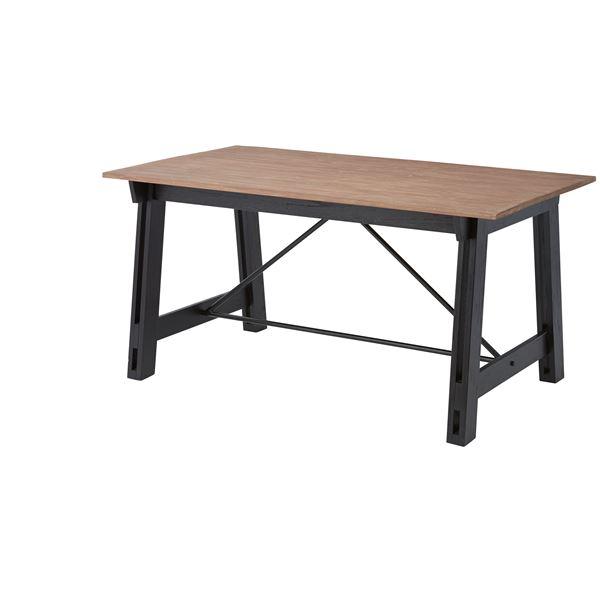 ◇ウッディテイストダイニングテーブル/リビングテーブル 【長方形 幅150cm】 木製 天然木 NW-853T 〔インテリア家具 什器〕※他の商品と同梱不可