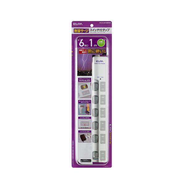 ◇(業務用セット) ELPA LEDランプスイッチ付タップ 上挿し 6個口 1m WLS-LU610MB(W) 【×5セット】※他の商品と同梱不可