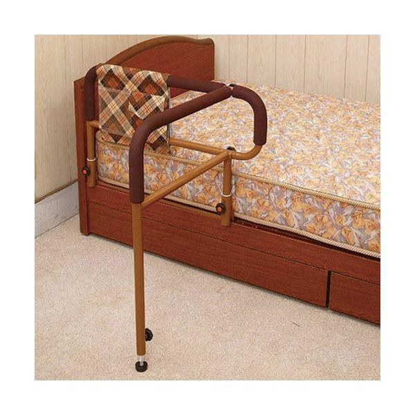 ◇吉野商会 ベッド用手すり ささえニュータイプ※他の商品と同梱不可